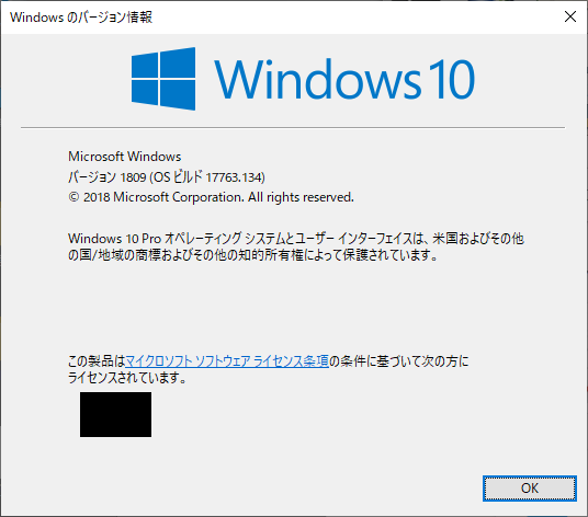 Windows10 1809